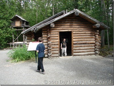 Alaska Native Heritage Center visit, Part 2