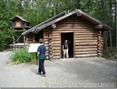 Alaska Native Heritage Center visit, Part 2