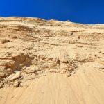 Reflection Upon Christ's Temptation in the Desert